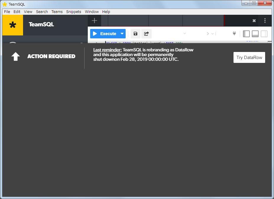 DataRowが開始し、TeamSQLがサービス終了!代替ソフトとして